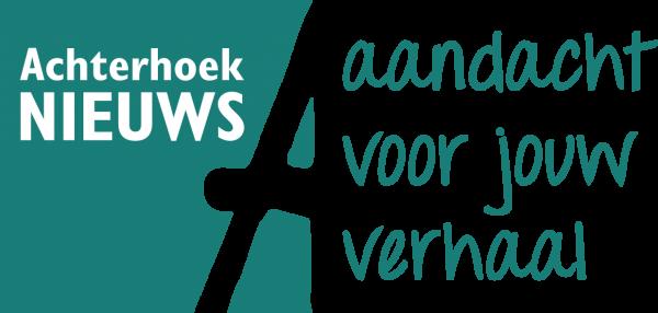 logo van Achterhoek Nieuws b.v.